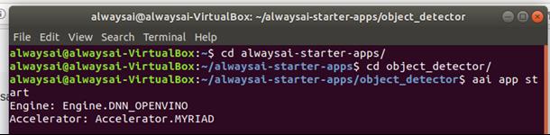 Accelerator MYRIAD using alwaysAI platform